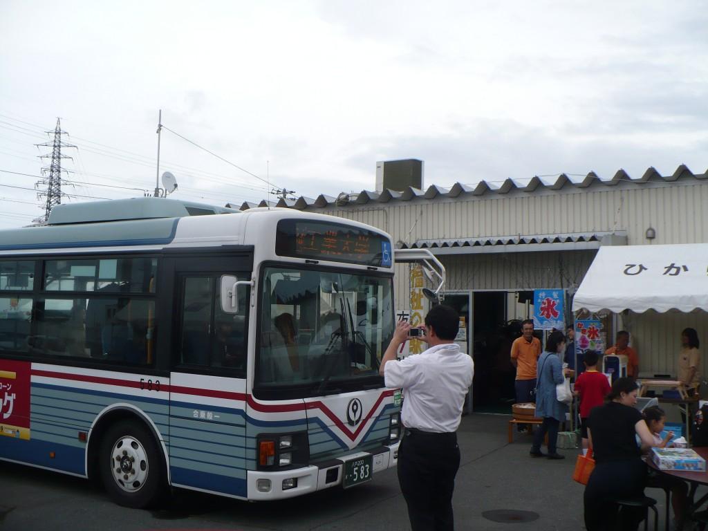 八戸 市営 バス